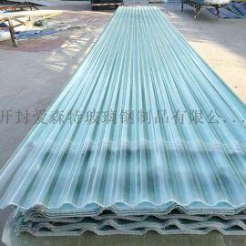 采光板,耐力板透明瓦的生产和销售 开封生产