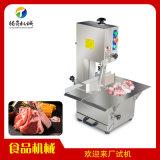 商用 电动锯骨机 新鲜冰冻均可猪蹄骨头切割机厂家