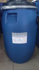 福尔普生防水防油助剂 运动服装面料防水防油整理剂