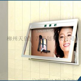 柳州融水 广告灯箱价格滚动灯箱**灯箱 工厂