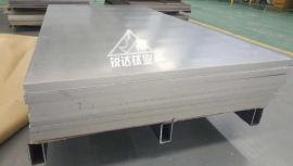TC4鈦板鈦合金板