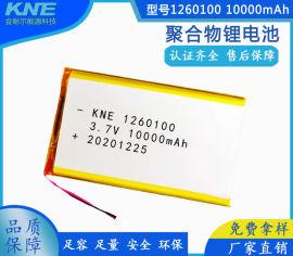 1260100 聚合物锂电池厂家 10000mAh