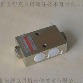 VRPD/C120系列双向液压锁(油口G1/2)