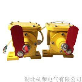 本安型防水撕裂传感器/YHSL-I/纵向撕裂开关