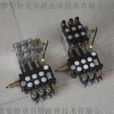 DCV40-3-电液控制多路阀