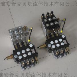 DCV40-3-電液控液壓多路換向閥