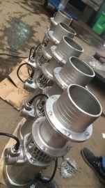 油浸式潜水泵3寸农田灌溉农用高压油浸泵