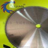 高精度切割有機玻璃合金鋸片 電子產品切割神器