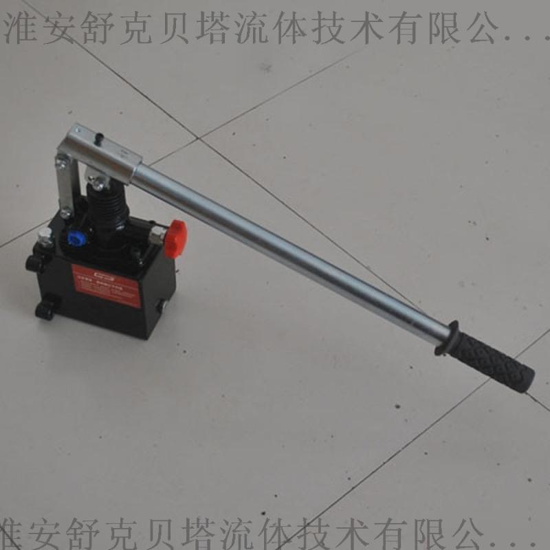 PM45S系列手动液压泵