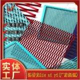档案馆网状铝板板 金属凌形拉网铝单板