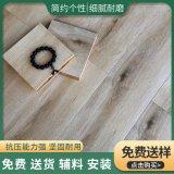 净醛金钢多层实木地热地板, 环保木地板, 这么选