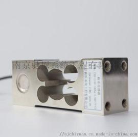 CYH-218B 箱式称重传感器