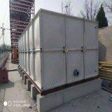 複合樹脂玻璃鋼水箱地下室用消防水箱