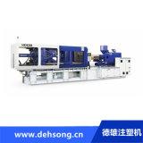 液压注塑机 高速注塑机 卧式啤机HXH350