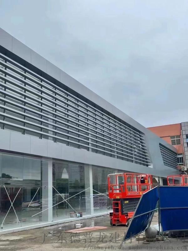 朵云书院冲孔铝单板 营销前广场廊架艺术孔造型铝板