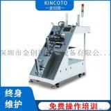 自动IC管装烧录机KU8000 芯片管装烧录机设备