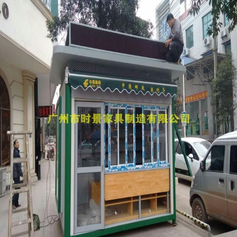 商洛景区售卖亭 户外移动手推车 广场玻璃钢售货车