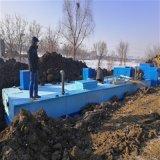 地埋式污水处理设备安装施工的文明环保管理