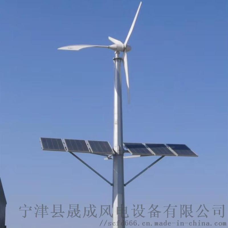 中小型风力发电机厂家养殖场民用风力发电机组