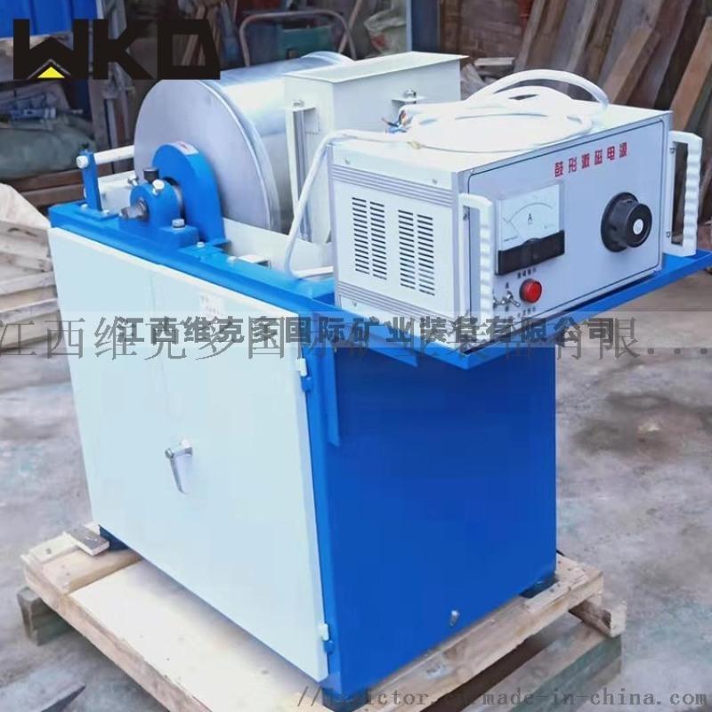 實驗用磁選機 CRS400*300溼法鼓式磁選機