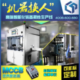 奔龙自动化厂家直销塑壳断路器自动瞬时检测生产线