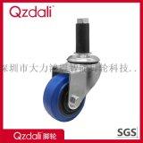 插杆中型鍍鋅藍色彈力橡膠腳輪