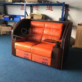 (赤虎家具)厂家直销舒适功能家庭电动影院沙发