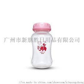 厂家直销母乳保鲜瓶 多功能PP储奶瓶 标准口径