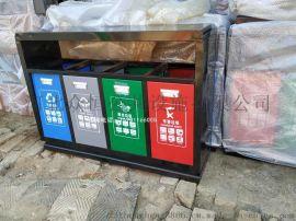 北京户外四分类垃圾桶 现货四分类垃圾桶
