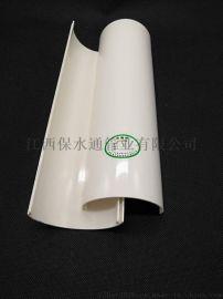 厂家直销PVC外管保护套