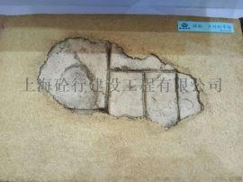 海南景观艺术墙面装饰材料