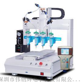 四头单工位硅胶自动点胶机,针筒式桌面点胶设备