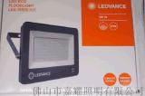 朗德萬斯明朗系列100WLED投光燈