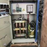 SBW-100kva SBW三相电力补偿式稳压器