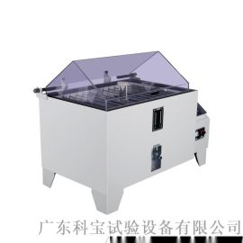 120盐雾试验箱 可程式盐雾测试机