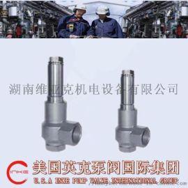 进口低温微启式安全阀的工作原理及使用方法