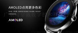 P03  商务指针式智能机械手表