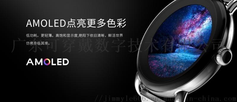P03  商務指針式智慧機械手錶