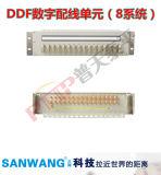 西门子数字配线架(DDF/DDU-8系统)
