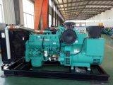 30kw柴油发电机康明斯动力 可配移动拖车式防雨棚