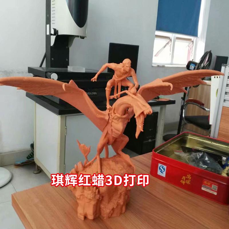 德國紅蠟3D列印動漫模型定製紅蠟手板模型