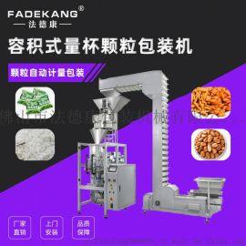 紫米包装机大米全自动电子秤重包装机500g大米包装