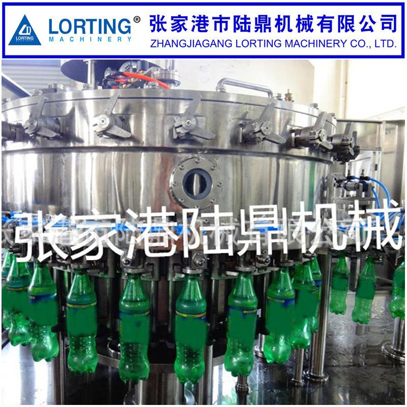 陆鼎机械含气饮料灌装机