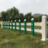 河南三門峽pvc塑鋼護欄公司 木質草坪護欄照片