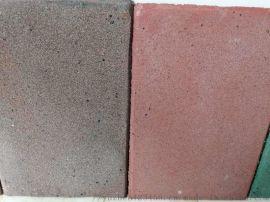 彩色混凝土洗砂砾石地面装饰每平方多少钱