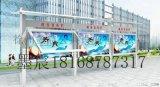 天津宣传栏不锈钢宣传栏徐州花草牌成都社区宣传栏