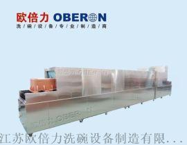 欧倍力全功能自动洗箱机流水线 大型周转箱清洗机厂家