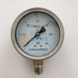 锦宏YE-60不锈钢膜盒压力表卫生型隔膜压力表