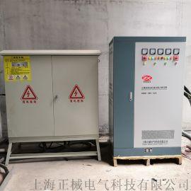 正械直销380V稳压器全自动三相稳压器60KVA