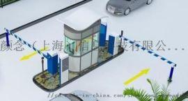 上海浦东停车系统安装部署